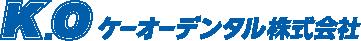 ケーオーデンタル株式会社